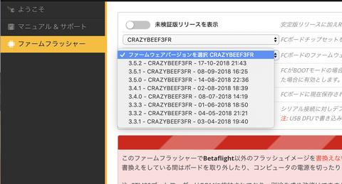 スクリーンショット 2018-11-11 14.05.34