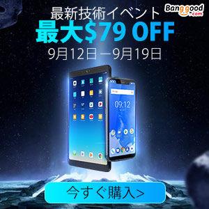 TechSpecialEvent-180912-300X300-huangxiaomin-80