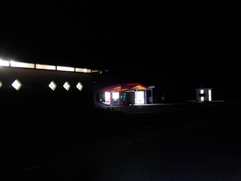 道の駅不知火