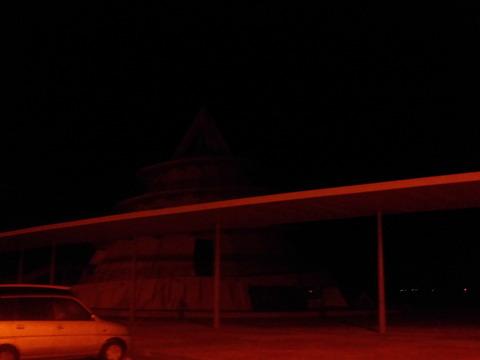 三角港ピラミッド