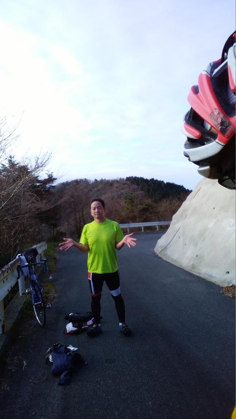 本日の鞍岳2