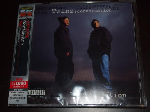 Twinz/Conversation