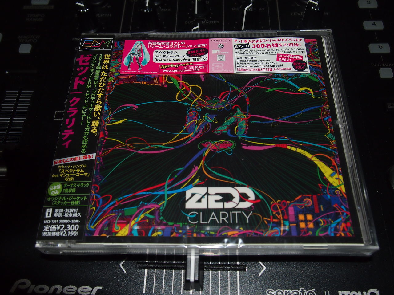 Zedd Clarity Album Back - 225.1KB