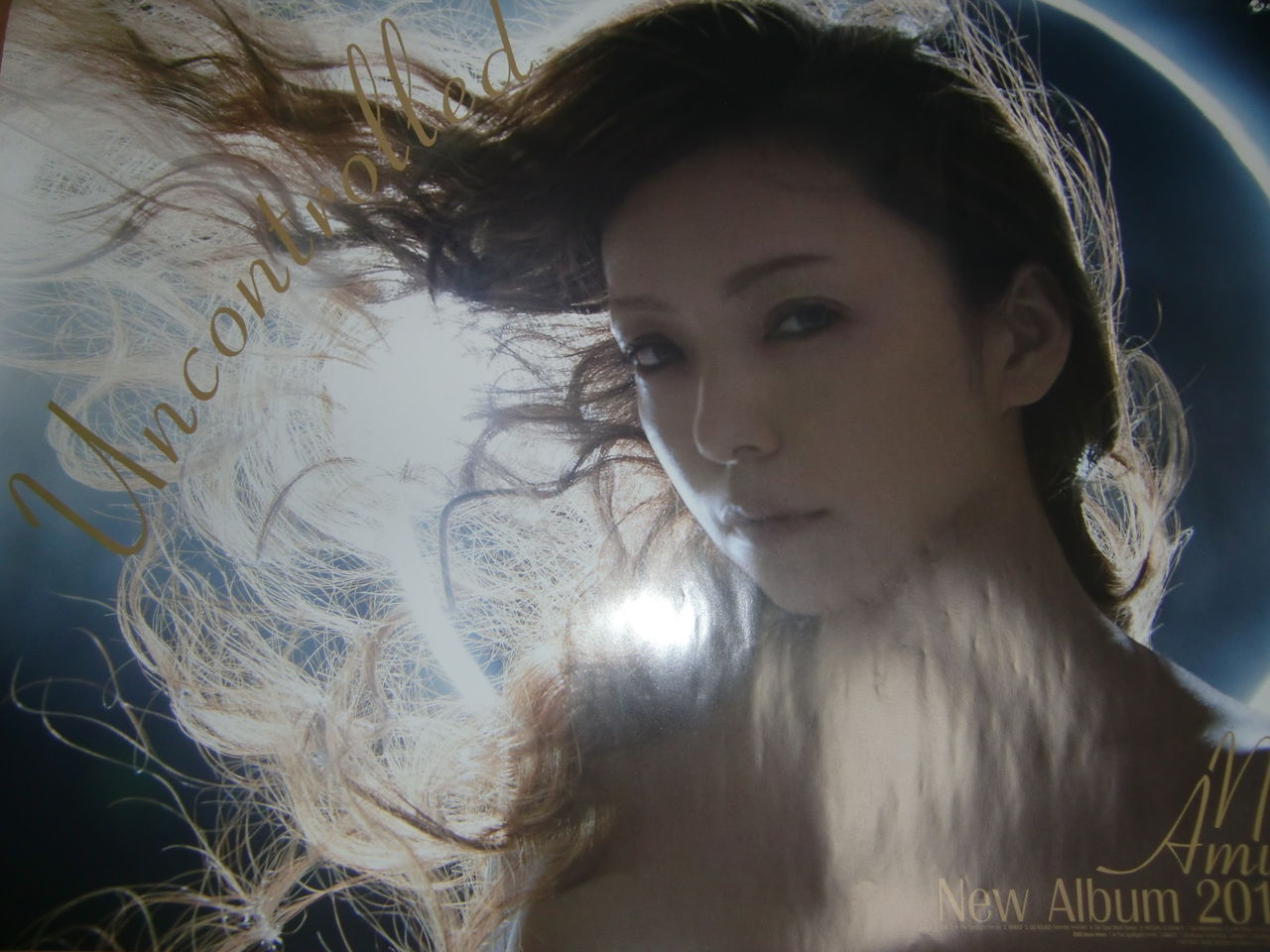 安室 奈美恵 in the spotlight mp3