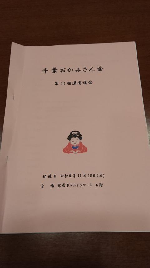 DSC_0429