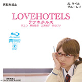 LOVEHOTELS_blu