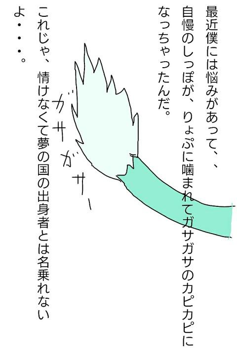 [画像:9cf17208-s.jpg]