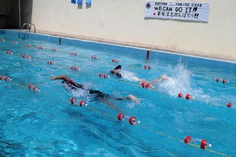 水泳リレー