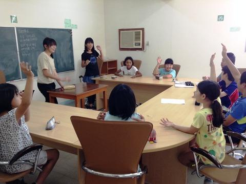 児童生徒会