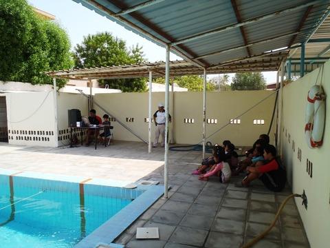 水泳大会開会式