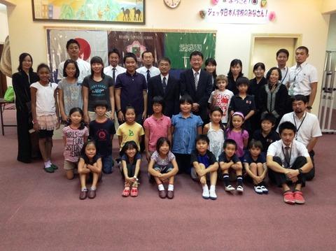 リヤド日本人学校