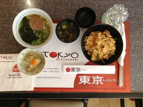 東京レストラン2