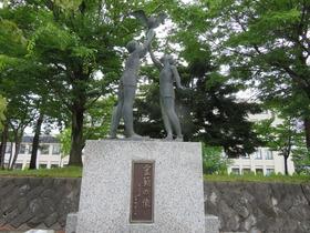 2垂範の像