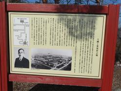 石碑の説明
