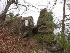 �縁結び岩