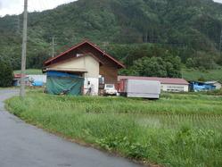 和田山の関所
