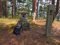 小野川月山