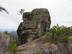 �紙飛ばし岩