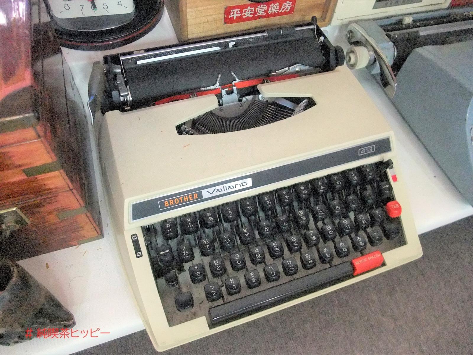 DSCF8930