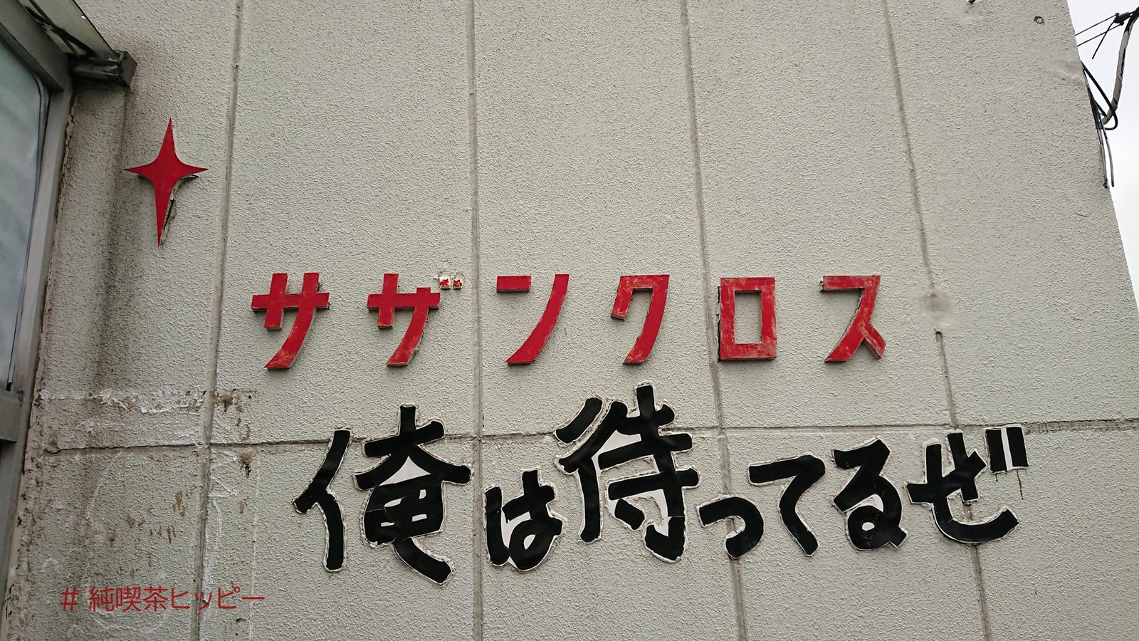 DSC_0105_12