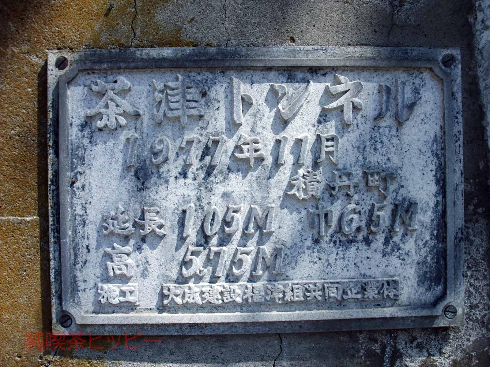 DSCF3479