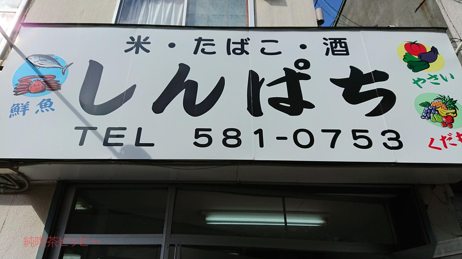 DSC_0062