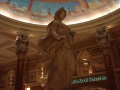 フォーラムショップス彫刻1