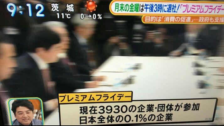 【グランブルー】日本全体に393万も企業、団体があることに草なんだが