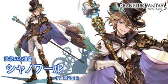 【グラブル】新SSRのシャノワール、性能微妙そうじゃない?