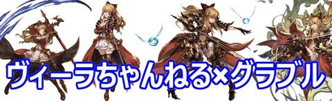 【最新!】ロミジュリ剣脚カイオラ以下?
