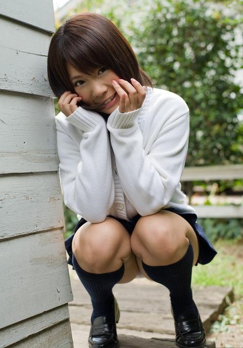 an-shinohara-00771894
