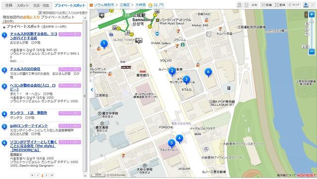 三成駅周辺