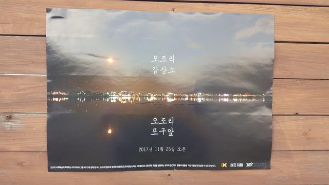 20171124_140828