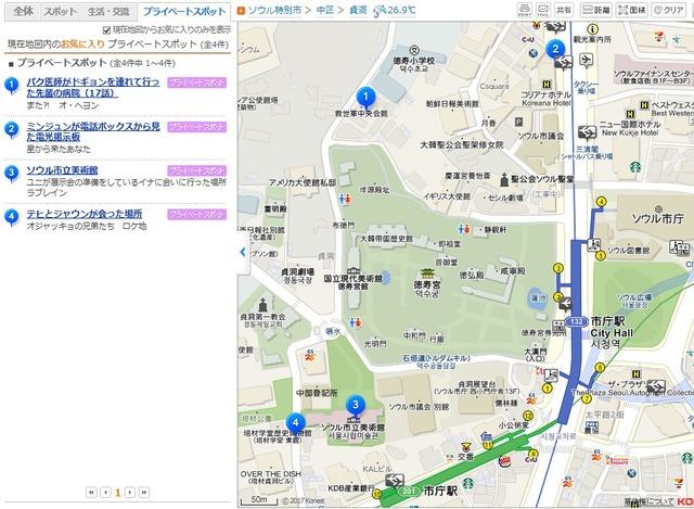 ソウル市庁舎周辺