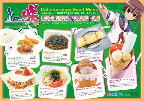 pop_food