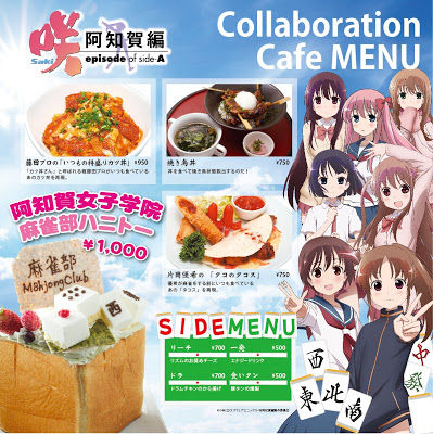 SAKI_CAFE_Menu02