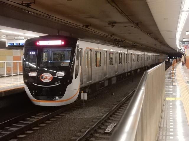 DSCN4970_R