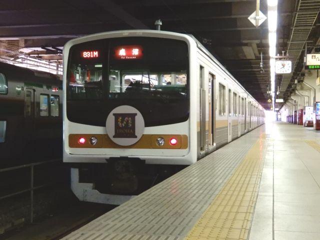 DSCN2660_R