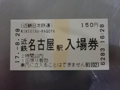 DSCN1641_R