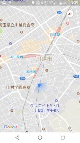 Screenshot_2017-09-06-20-09-50_R