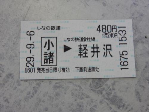 DSCN5744_R