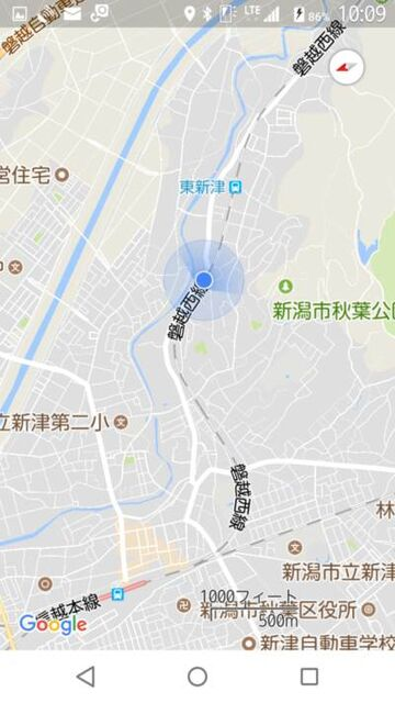 Screenshot_2017-07-29-10-09-18_R
