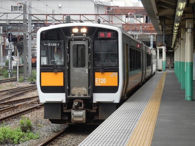 DSCN6806_R