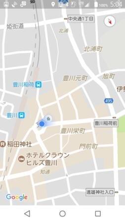 Screenshot_2017-09-06-05-04-15_R