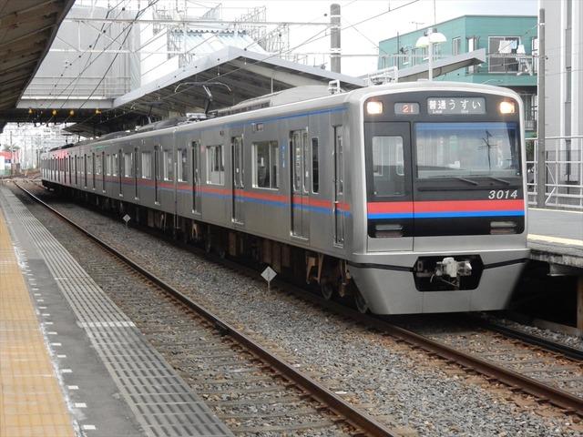 DSCN4809_R