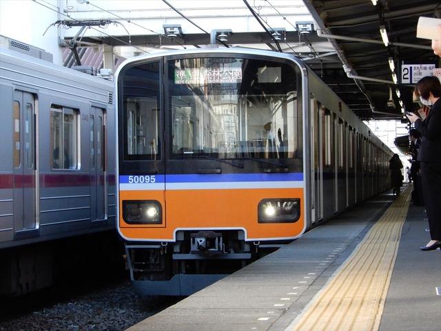 DSCN9500_R