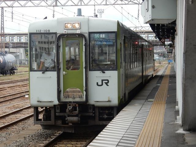 DSCN0235_R
