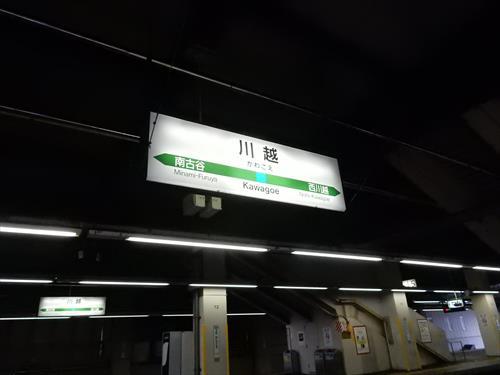 DSCN0945_R