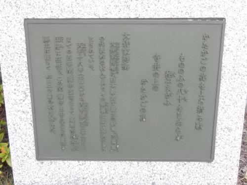 DSCN2853_R