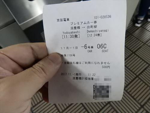 DSCN7838_R